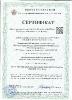 Сертификат ДСТУ ISO 9001:2015_1